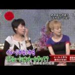 ひみつの嵐ちゃん!090730 米倉涼子 Himitsu no Arashi chan 2009 07 30   Yunekura Ryoko