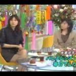 米倉涼子 バレエをしていた小学生時代の写真公開!手足が長すぎ