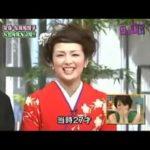 TOKIO国分太一 吉瀬美智子の映像を見て一般人に戻る!?