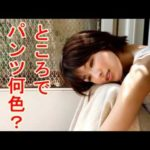 吉瀬美智子 ラジオトークをテレビで暴露!バナナマンやべぇ!?「パンツは何色?」