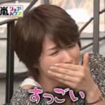 吉瀬美智子、秘密の嵐ちゃんでおなじみの相葉茶を2度飲む!ナイス二宮君