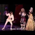 2010_薔薇與武士_天海祐希