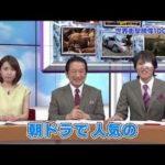 【日本2016年版】 朝比奈彩にセ〇ハラ企画「夜のホットドック食べてるんでしょ?」 【210816】