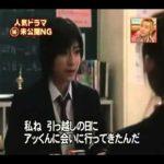 【爆笑NG集】榮倉奈々 水嶋ヒロ 佐藤健 南沢奈央