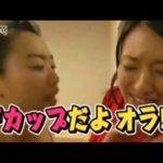【コレアリ】「世にも恐ろしい男」加藤ローサ・南沢奈央・春日