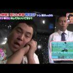 【コレアリ】「カラオケ奉行」にキレてもいいですか?南沢奈央 トシvsタカ