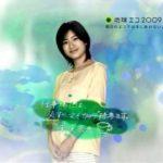 南沢奈央 地球エコ2009CM