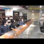 ひみつの嵐ちゃん!#162 12 02 09(木村多江末子/人体模特)超清版