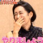 【面白動画】 ウッチャン&木村多江 不思議なダンスを披露