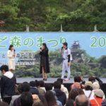 朝比奈彩 ひょうご森のまつり2016