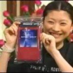 さんま&篠原涼子【僕のパジャマ姿を知る女】