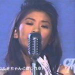篠原涼子 もっと もっと・・・1995-02-22
