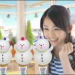 サーティーワン 真夏の雪だるま大作戦 (2010年) 岡本玲