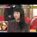 関ジャニ∞のジャニ勉 動画 高畑充希 2013 11 13 Part1 32