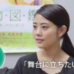 高畑充希がオーディションを語る! 井上咲楽による独占インタビュー#1