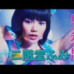 """映画「日々ロック」予告編 二階堂ふみが""""凶暴""""トップアイドルを熱演! #Hibi rock #movie"""