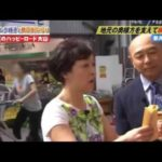 ウチくる! 動画 キムラ緑子がゲストで登場 2016年 10月 23日