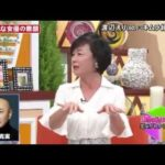 ごきげんよう  【渡辺えり、キムラ緑子】 6月23日[720p] part 1