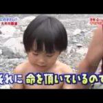 メレンゲの気持ち 2015年8月8日 150808 キムラ緑子 おかずクラブ PART 4 5