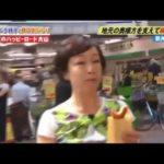 ウチくる! 動画 キムラ緑子がゲストで登場 2016年 10月 23日   2016 – HD