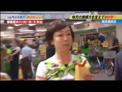 黒坂圭太アニメーション映画「緑子 MIDORI-KO」 …