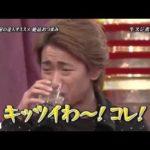 ひみつの嵐ちゃん!ep123 (VIP ROOM 栗山千明)超清版