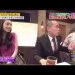 タカアンドトシ 栗山千明 中川家のミニコント「カメラマン」に爆笑!