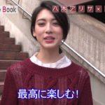 八木アリサが三吉彩花に直撃!!/神コレモデルSTYLE BOOK③#5