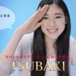 TSUBAKI  三吉彩花の「スペシャルケアで、もっとなめらか髪に。」|資生堂