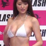 葉加瀬マイ Mai Hakase – 「ミスFLASH」3人娘がナイスバディー披露!