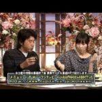 食わず嫌い王決定戦 麻生久美子VS松山ケンイチ