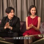 150918 三浦春馬 水原希子 Star Talk Hong Kong interview
