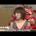 ひみつの嵐ちゃん!091126 釈由美子 Himitsu no Arashi chan   Yumiko Shaku
