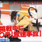 篠崎愛 ギネス記録初体験 靴下履き記録に挑戦 生放送でパンチラ!相互チャンネル登録・SUB4SUB