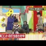 関ジャニ∞のジャニ勉 動画 釈由美子 2013 11 27 Part1 32