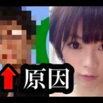 【衝撃】釈由美子が整形を繰り返していた理由ww