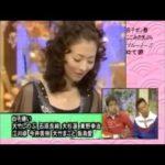 食わず嫌い王 BESTofBEST 5  さまぁ ず vs 松雪泰子