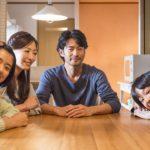 映画「at Home」予告編 竹野内豊、松雪泰子が出演 #at Home #movie