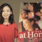 「竹野内豊さんとの共演は、驚きの連続でした」松雪泰子インタビュー