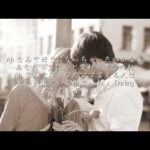 Darling – 西野カナ(フル)