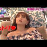 グラビアアイドル篠崎愛 催眠にかかってウットリ顔 相互チャンネル登録・SUB4SUB
