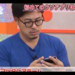 篠崎愛所長アルピークソゲーアプリを初体験!クソゲーのはずが・・・相互チャンネル登録・SUB4SUB