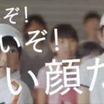 大原櫻子 新曲  『Realize』 CM1分ver. 動画歌詞付き