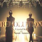 Crystal Kay feat. 安室奈美恵 – 「REVOLUTION」Music Video(Short ver.)【好評配信中!】