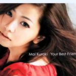 倉木麻衣-your best friend