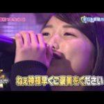 【2014歌唱王】準決勝④ロンリー(阿部真央)/田淵真英さん(16)高校1年生[2-3]