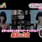 宇多田ヒカルのアルバム「Fantôme」が世界中で大ヒット!Utada