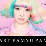 きゃりーぱみゅぱみゅ/ kyary pamyu pamyu – コスメティックコースター / cosmetic coaster