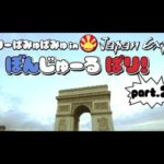 きゃりーぱみゅぱみゅin Japan Expo ぼんじゅーる ぱり!2012