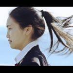 井上苑子 / ソライロブルー -Music Video-